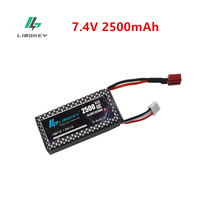 Voor Rc Auto 12428 12423 7.4 V 2500 Mah Lipo Batterij Voor Syma X8C X8W X8G X8 Rc Quadcopter Spare onderdelen 2 S 903480 7.4 V Batterij 10 Stuks