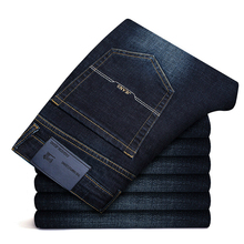 Brand 2019 New Mens Fashion Jeans Business High Quality Casual Stretch Slim Jeans Classic Trousers Denim Pants Male Cotton 29-42 все цены