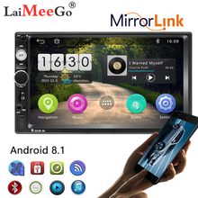 2G RAM Android 8.1 Auto Radio Quad Core 7Inch 2DIN Universal Car NO DVD player GPS Stereo Audio Head unit Support DVR OBD BT