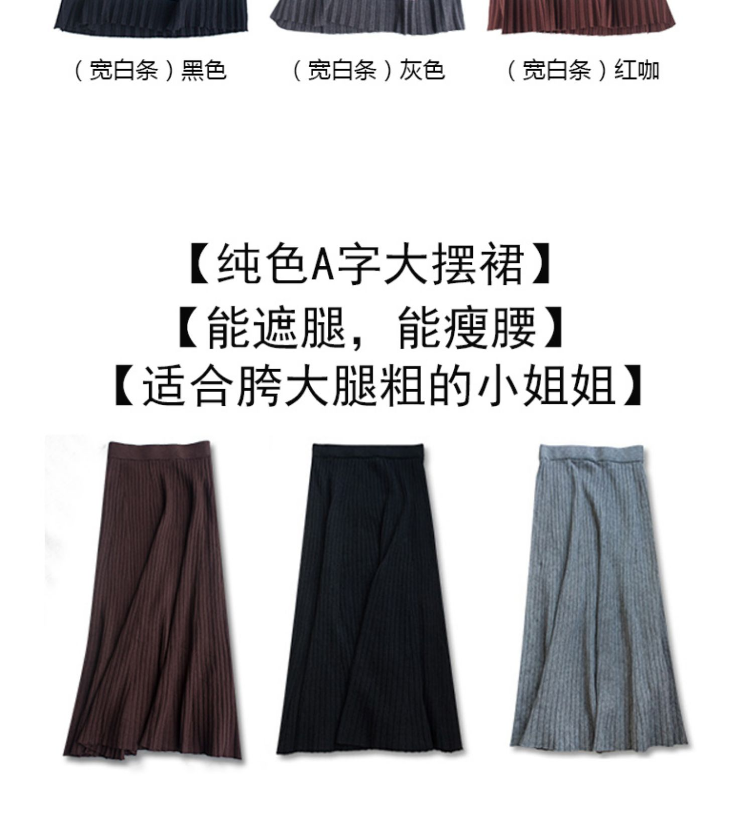 19 Time-limited Empire Skirt Saia Winter Of Tall Waist Knitted Skirts In The New Long Joker Their Children With A Sweater 8