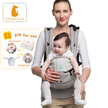 Kangarouse Full Season cotton ergonomic baby carrier baby sling for newborn to 36 month KG 200