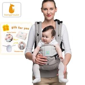 Image 1 - Kangarouse Full Season cotton ergonomic baby carrier baby sling for newborn to 36 month KG 200