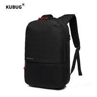 KUBUG Large School Bags For Teenage Girls Waterproof Anti Theft USB Charging Backpack Women Book Bag Big High School Bag