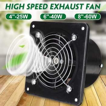Extractor de aire de alta velocidad para baño y cocina Extractor de...
