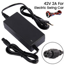 42V 2A Universal Battery Fast Charger for Hoverboard Smart Balance Wheel 36v electric power scooter Adapter Charger EU/US Plug