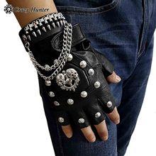 Панковский Готический кожаный пара без пальцев байкерские перчатки с черепом шипованные для мужчин