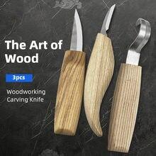 Резак по дереву набор ручных инструментов diy нож для резьбы