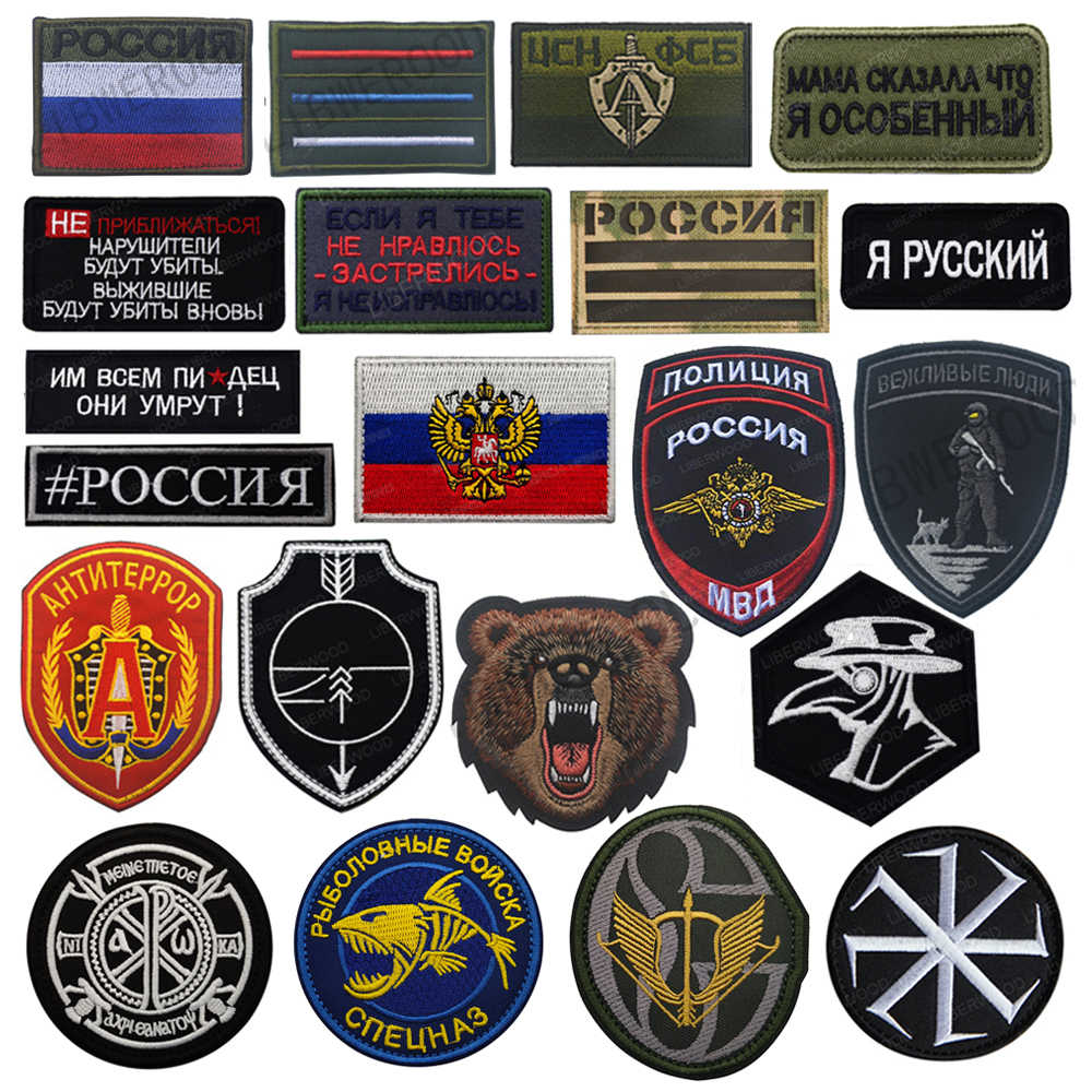 Tentara Rusia Chevron Patch Pilot Orang Rusia Polisi Militer Strip Krimea Operasi Tentara Tentara Patch Badge Bordiran
