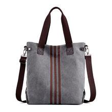 Новинка лидер продаж модная женская сумка высококачественные