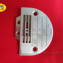 Industrial sewing machine needle board, Fangdeping car special FD502803