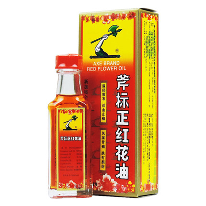 1 Bottles Singapore Axe Brand Red Flower Oil - 35ml For Aches, Strains And Pain