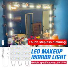Голливуд 5v косметическое зеркало светильник светодиодный туалетный
