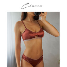 CINOON Lingerie Bra Set for Women Seamless Wire Free Gathered Adjustment Underwear Sexy Push up Bras and Panties