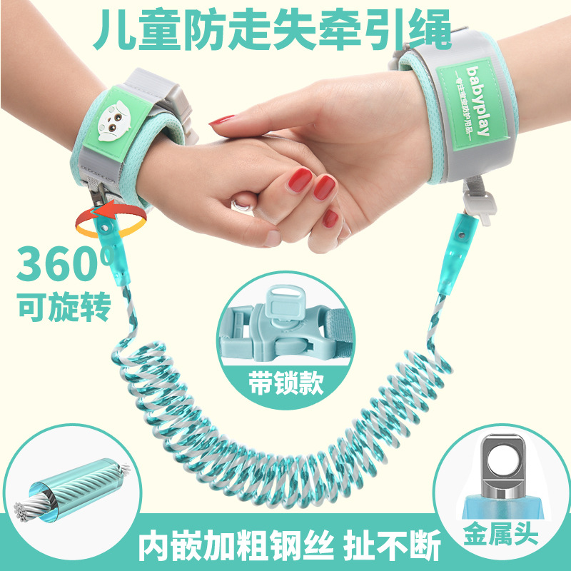 Toddler Baby Kids Safety Harness Cut Continuously Child Leash Anti Lost Wrist Link Traction Rope Reflective Key