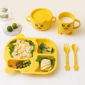 Мультяшная детская посуда, анти-осенняя и противоскользящая детская сетка с крышкой бинауральная миска молочная чашка, набор из 5 предметов