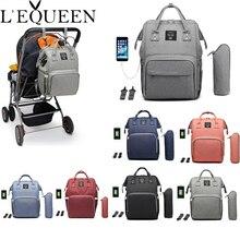 Lequeen USB المومياء الأمومة الحفاض حقيبة العلامة التجارية سعة كبيرة الطفل حقيبة حقيبة السفر مصمم حقيبة التمريض لرعاية الطفل