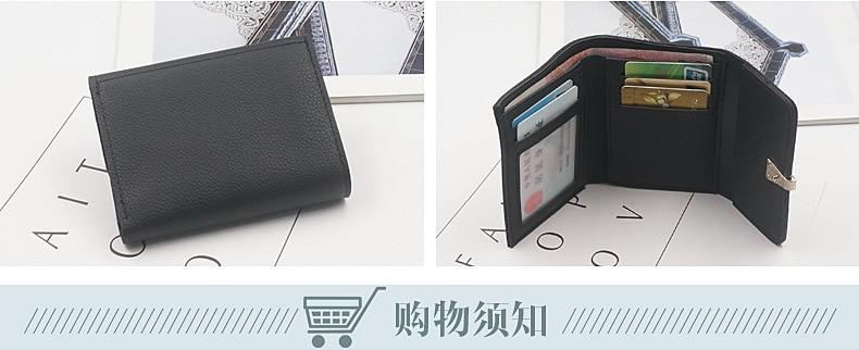 cartão carteira das mulheres minimalista carteira designer