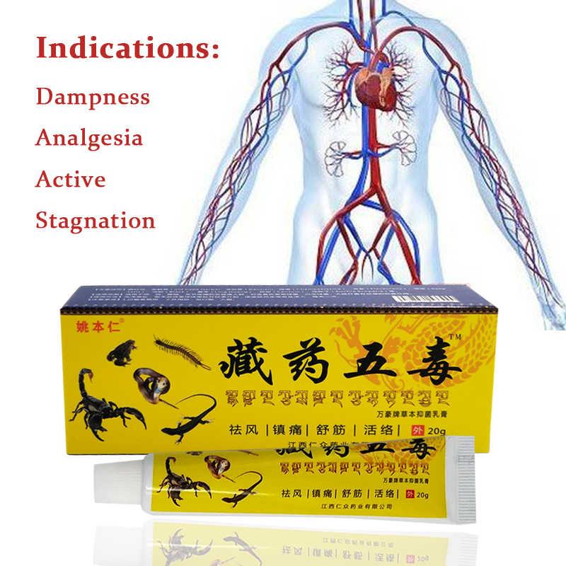 5 pièces chinois soulagement de la douleur crème rhumatoïde arthrite articulaire dos à base de plantes analgésique baume soulagement de la douleur pommade