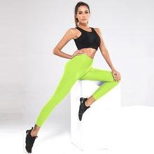 Штаны для йоги персиковые быстросохнущие женские спортивные