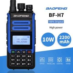 2020 BaoFeng BF-H7 Powerful Walkie Talkie 10W Portable CB Radio FM Transceiver 2200mAh Dual Band Two Way Radio BF H7 Transmitter