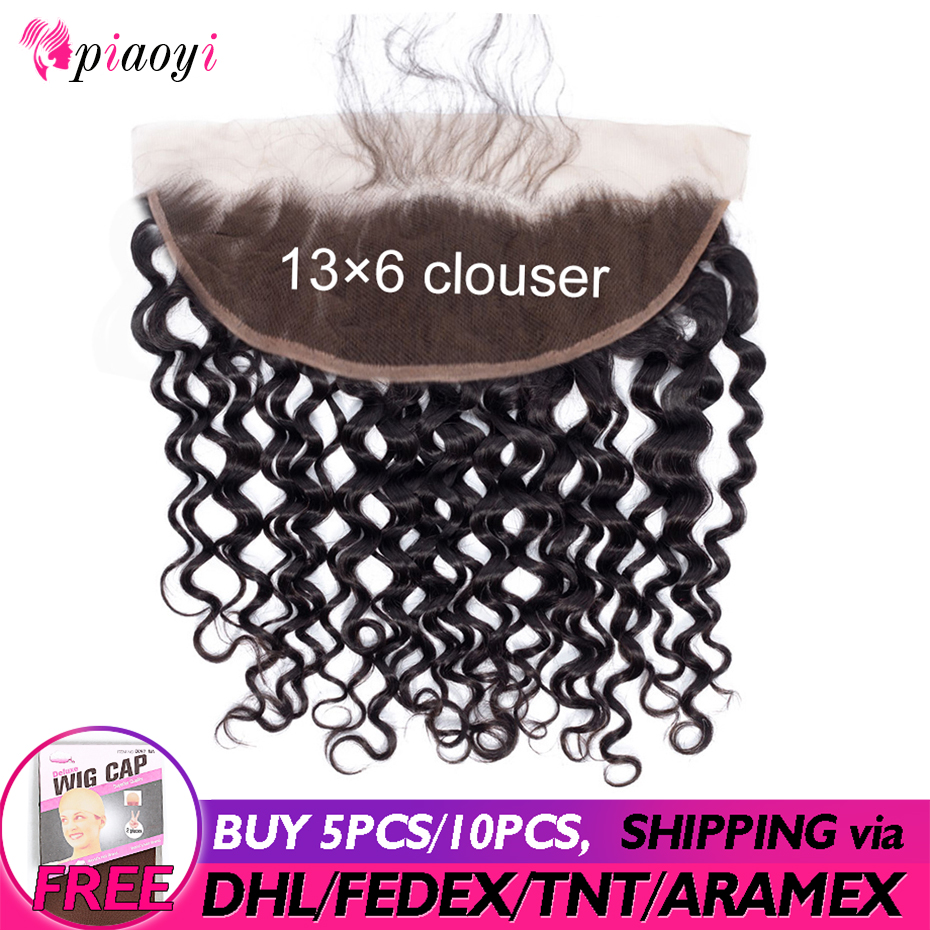 Pre Plucked 13x6 Lace Frontal Water Wave Frontal Brazilian Remy Human Hair Lace Frontal Closure With Baby Hair Free Part Piaoyi
