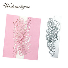 WISHMETYOU Metal Cutting Dies Embossing Big Flower Lace Card Knife Mold Crafts Handmade Scrapbook Album Paper