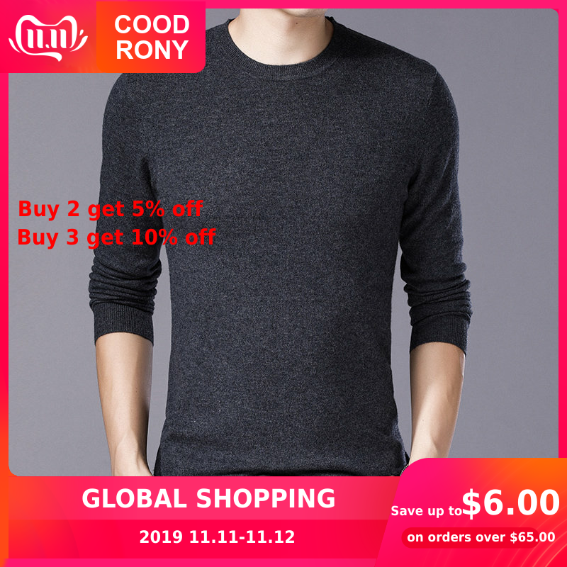 COODRONY Pure Merino Wool Sweater Men Autumn Winter Thick Warm Mens Sweaters Cashmere Pullover Men Casual O-Neck Pull Homme W005
