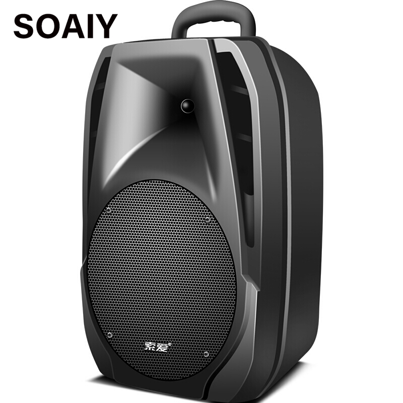 2019 Portable Outdoor Trolley Speakers 8 Inch Wireless Bluetooth Speaker Big Horn Subwoofer Stereo Home Party DJ Speakers T7|Outdoor Speakers| |  - title=