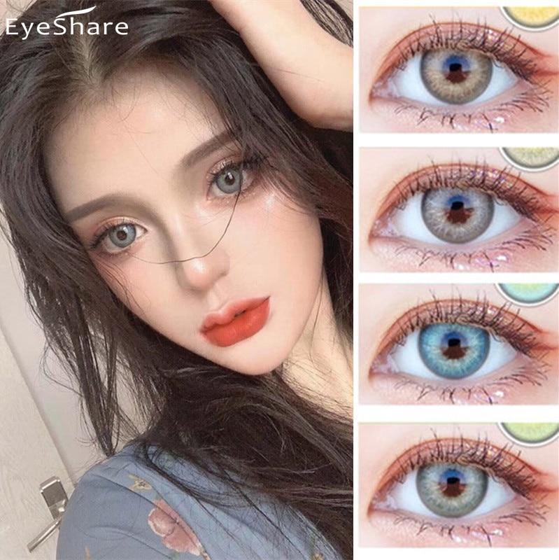 Lunettes 2 pièces/paire 2020 nouvelles lentilles de Contact colorées lentilles de Contact colorées lentilles de Contact colorées