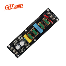 GHXAMP 2000W Straighten Power supply EMI filter EMI High Frequency Filter Module DC component power purifier AC110V 265V
