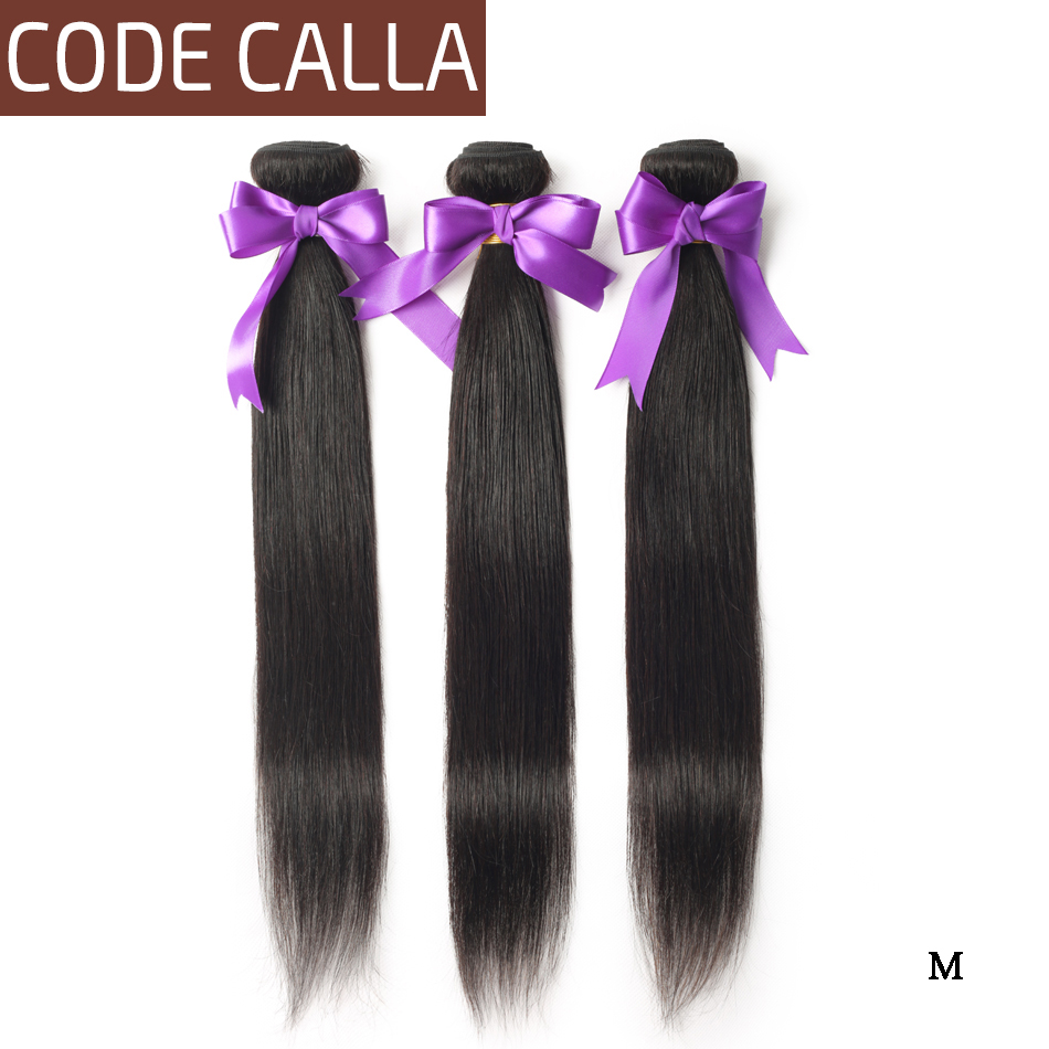 Code Calla Straight Hair Bundles 8-30 Inch Brazilian Remy Human Hair Extensions Natural Black And Dark Brown Color For Women