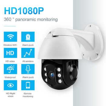 Cámara PTZ para exteriores inalámbrica CCTV 1080P Full HD Ip cámara de seguridad wifi Detección de acción al aire libre Control de dispositivos a prueba de agua