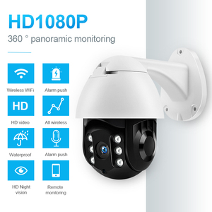 Outdoor PTZ Wireless CCTV 1080P Full HD Ip camera wifi security camera outdoor Action Detection Waterproof Appliance Control(China)