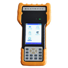 GDBT-8610P Handheld Battery Internal Resistance Tester storage battery tester battery capacity tester battery internal resistance tester data line tester measuring mobile power