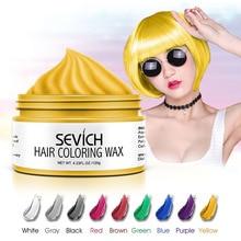 Sevich 120g موضة اللون المتاح الشعر طين شمعي ملون للشعر صبغ لتقوم بها بنفسك سريع صب الطين لصق صالون تصفيف الشعر لون كريم TSLM2