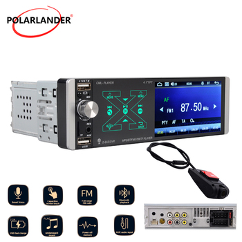 Smart AI Voice Capacitive Screen Player 4.1 Inches Single Lngot MP5 USB DVR Artificial Intelligence Bluetooth Dual Channel