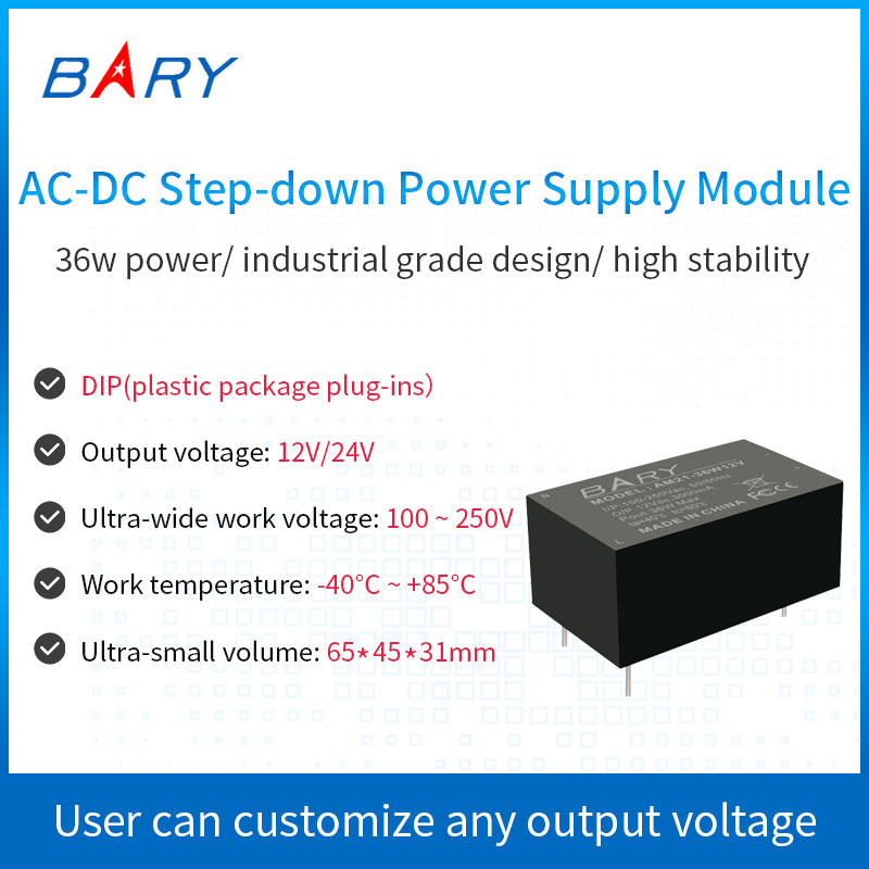 AC-DC Buck Isolation Module Switching <font><b>Power</b></font> <font><b>Supply</b></font> 110V 220V To <font><b>12V</b></font> 3A 24V <font><b>1.5A</b></font> 36W AM21-36W ACDC Signal Output AM21-36W12V image