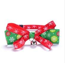 Новый галстук бабочка с колокольчиком Рождественская серия ошейник