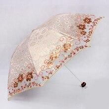 Милые красочные женские зонты от дождя с УФ-защитой складной зонтик Sombrilla Ombrello ветрозащитный кружевной зонт части 5U