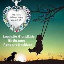 My Heart Belongs To My Grandkids Heart Pendant Chain Necklaces Chain Women Gift michael capuzzo cat caught my heart