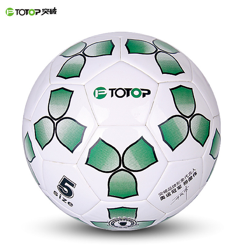 Breakthrough PU Football Sports Supplies Production Manufacturers Sports Outdoor School Equipment Five Lagging Football
