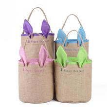 Easter Egg Basket For Kids Bunny Burlap Bag To Carry Candy Gifts To Festival Par
