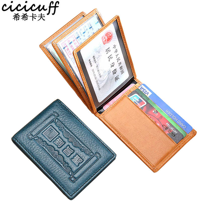 Ultrathin Portable Driver License Holder Genuine Leather on Cover for Car Driving Practical Credit Card Holder Slim Purse Unisex