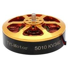 1 قطعة فرش محرك خارجي 5010 340KV 280KV ل طائرة من دون طيار تستخدم في الزراعة طائرة مزودة بجهاز للتحكم عن بُعد للبيع