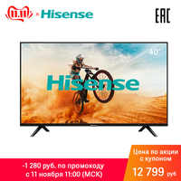 "Tv-Set Televisione Hisense 40 ""H40B5600 FHD Smart TV Televisione '-Pollici Android"