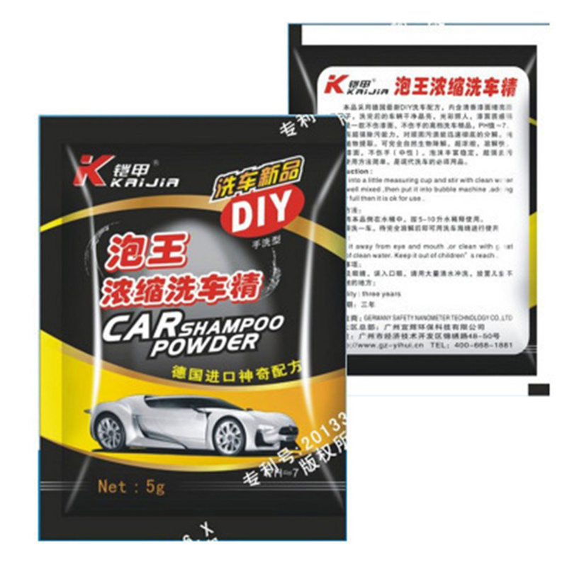 Auto Accessories Car Foam Cleaner Concentrated Car Wash Essence Car Fine Wash Paint Care Cleaner Scratch Remover Polish Repair