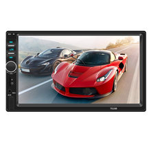 7inch Car MP5 Player Wireless Communication Rearview Reverse Image Video Music Player Radio 7018B NJ88(China)