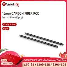SmallRig varilla de fibra de carbono de 15mm 30cm 12 pulgadas de largo para sistema de abrazadera/soporte de varilla de 15mm, paquete de 2 uds 851