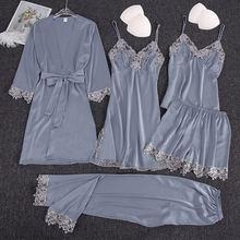 Пижамы женские летние сексуальные пижамы пять штук в наборе