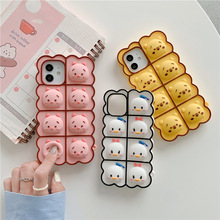 Reliver Stress Bubble Phone Case For Iphone 6 6s 7 8 Plus X XR XS Max 11 12 Pro Max Mini SE 2020 Bear Relive Stress Cover #SW